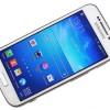 Samsung Galaxy S4 Zoom Duyuruldu