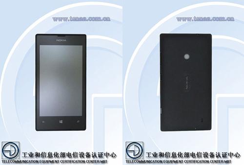 Nokia_Lumia_525